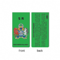 Southern Railway Bookmark